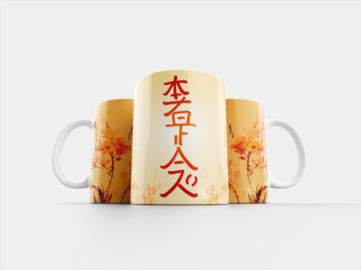 Reiki Mug - Hon Sha Ze Sho Nen